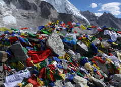 Le camp de base de l'Everest