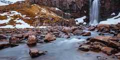 Photo d'une cascade en Islande