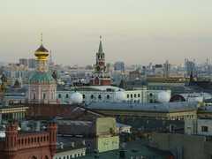Vue panoramique sur la ville de Moscou