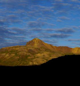 Photo du mont Burfell en Islande