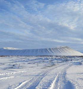 Volcan Myvatn Islande