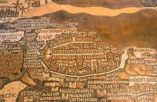 Mosaïque de Madaba, Jordanie