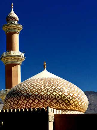 Mosquée Nizwa, Oman
