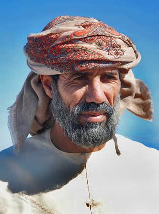 Omanais portrait, Oman