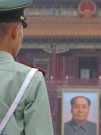 Tian an men Pékin