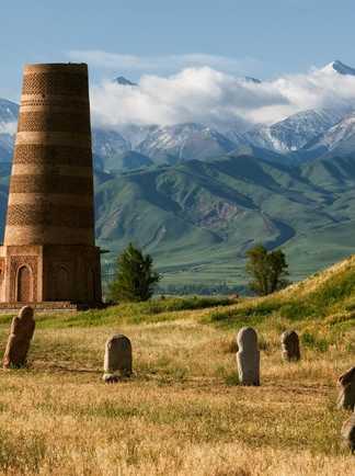 Tour Burana Kirghizie