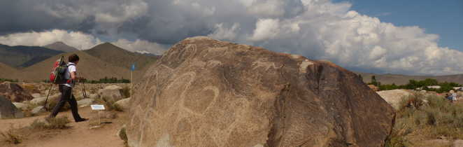 Site de pétroglyphes au lac Issyk Kul